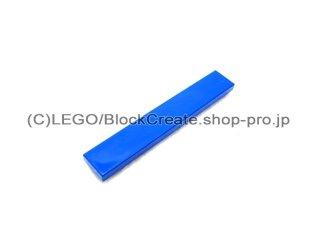 #6636 タイル 1x6 フラット  【青】 /Tile 1x6 :[Blue]