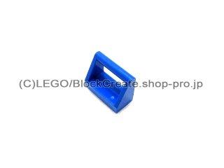 #2432 タイル 1x2 ハンドル  【青】 /Tile 1x2 with Handle  :[Blue]