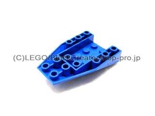#4856 ウェッジ  6x4  逆3面スロープ  【青】 /Wedge 6x4 Inverted :[Blue]