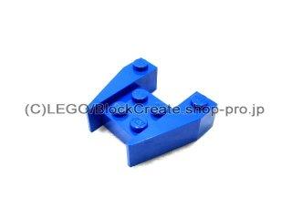 #2399 ウェッジ 3x4  【青】 /Wedge 3x4 :[Blue]