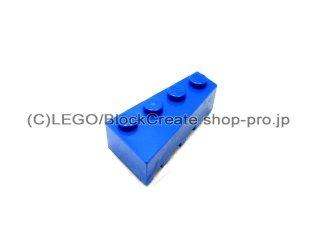 #41767 ウェッジ 4x2 右  【青】 /Wedge 4x2 Right :[Blue]