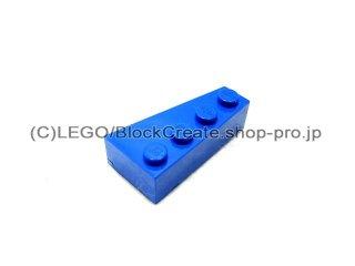 #41768 ウェッジ 4x2 左  【青】 /Wedge 4x2 Left :[Blue]