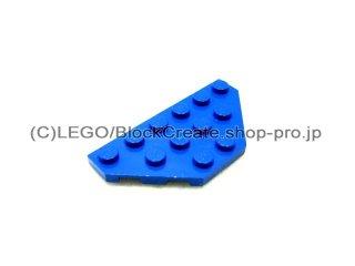 #2419 ウェッジプレート 3x6 コーナーカット  【青】 /Plate 3x6 without Corners  :[Blue]
