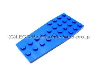 #2413 ウェッジプレート 4x9  【青】 /Wing 4x9 without Stud Notches :[Blue]