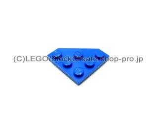#2450 ウェッジプレート 3x3 コーナーカット  【青】 /Plate 3x3 without Corner  :[Blue]
