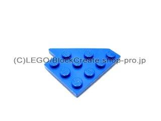 #3936 ウェッジプレート  4x4 ウイング 左  【青】 /Wing 4x4 Left :[Blue]