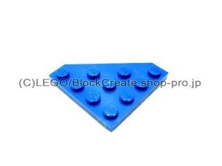 #30503 ウェッジプレート  4x4 コーナーカット  【青】 /Wedge Plate 45° 4x4  :[Blue]