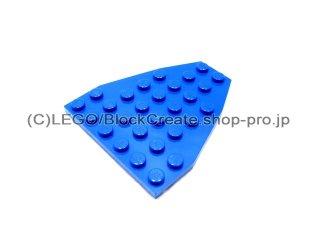 #2625 ウェッジプレート 6x7  【青】 /Boat Bow Plate 6x7 :[Blue]