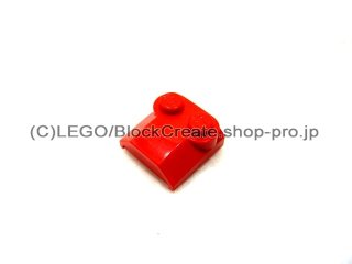 #41855 スロープ カーブ   2x2x2/3 リップエンド  【赤】 /Slope Curved Top  2x2x2/3 Bonnet  :[Red]