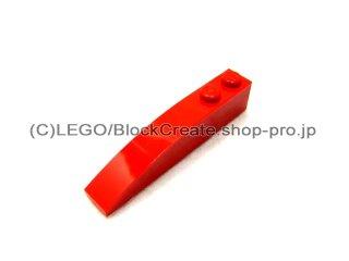 #42022  スロープ カーブ 1x6   【赤】 /Slope Curved 6x1  :[Red]