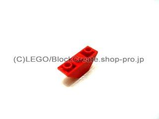 #2341 逆スロープ 45° 3x1 2面スロープ  【赤】 /Slope 45° 3x1 Inverted Double  :[Red]