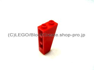 #2449 逆スロープ 75° 2x1x3  【赤】 /Slope 75°  2x1x3 Inverted  :[Red]