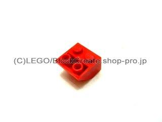 #3660 逆スロープ 45°  2x2 滑らか  【赤】 /Slope 45°  2x2 Inverted with Smooth Surface  :[Red]