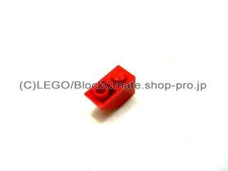 #3665 逆スロープ 45°  2x1  滑らか  【赤】 /Slope 45°  2x1 Inverted with Smooth Surface  :[Red]