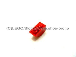 #3665 逆スロープ 45°  2x1  粗い  【赤】 /Slope 45°  2x1 Inverted with Rough Surface  :[Red]