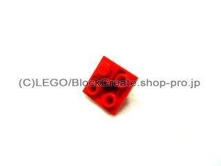 #3676 逆スロープ 45°  2x2  2面スロープ  【赤】 /Slope 45°  2x2 Inverted Double Convex  :[Red]