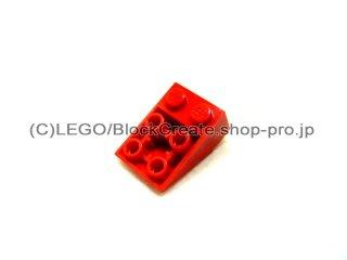 #3747 逆スロープ 33°  2x3  滑らか  【赤】 /Slope 45°  2x2 Inverted with Smooth Surface  :[Red]