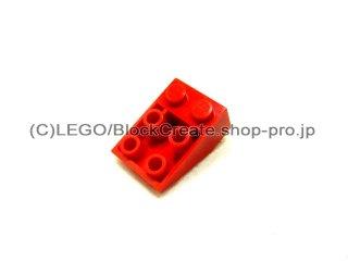 #3747 逆スロープ 33°  2x3  粗い  【赤】 /Slope 33°  2x3 Inverted with Rough Surface  :[Red]