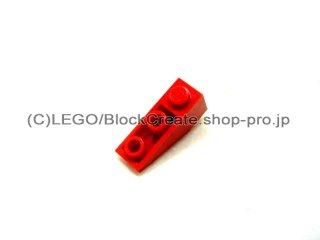 #4287 逆スロープ 33°  3x1 粗い   【赤】 /Slope 33°  3x1 Inverted with Rough Surface  :[Red]