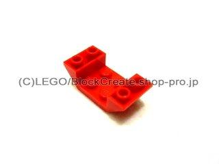 #4871  逆スロープ 45° 4x2   【赤】 /Slope 45° 4x2 Double Inverted with Open Center  :[Red]