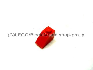 #3040 スロープ ブロック 45° 2x1 粗い  【赤】 /Slope Brick 45° 2x1 with Rough Surface  :[Red]