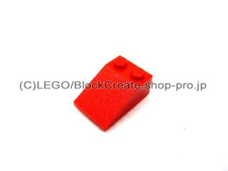 #3298 スロープ ブロック 33° 2x3 粗い  【赤】 /Slope Brick 33° 2x3 with Rough Surface  :[Red]