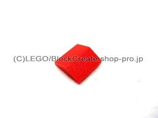 #3300 スロープ ブロック 33° 2x2 2面スロープ  【赤】 /Slope Brick 33° 2x2 Double  :[Red]