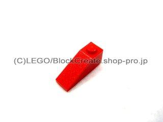 #4286 スロープ ブロック 33° 1x3  【赤】 /Slope Brick 33° 1x3  :[Red]
