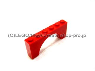 #3307 アーチ 1x6x2  【赤】 /Arch 1x6x2 Thick Top and Reinforced Underside  :[Red]
