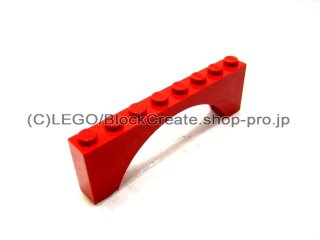 #3308 アーチ 1x8x2  【赤】 /Arch 1x8x2 Thick Top and Reinforced Underside  :[Red]