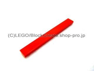 #4162 タイル 1x8 フラット  【赤】 /Tile 1x8  :[Red]