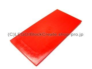 #48288 タイル 8x16 フラット  【赤】 /Tile 8x16 :[Red]