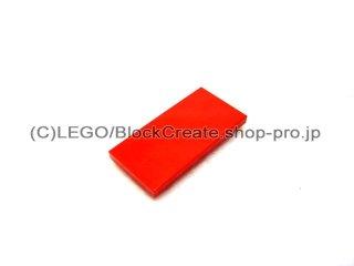 #87079 タイル 2x4 フラット  【赤】 /Tile 2x4 :[Red]