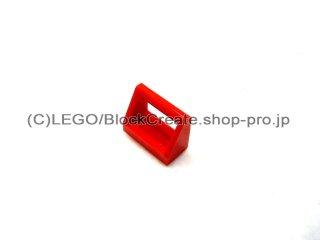 #2432 タイル 1x2 ハンドル  【赤】 /Tile 1x2 with Handle  :[Red]