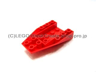 #4856 ウェッジ  6x4  逆3面スロープ  【赤】 /Wedge 6x4 Inverted :[Red]