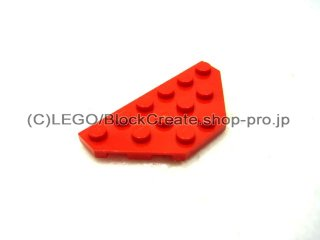 #2419 ウェッジプレート 3x6 コーナーカット  【赤】 /Plate 3x6 without Corners  :[Red]