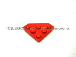 #2450 ウェッジプレート 3x3 コーナーカット  【赤】 /Plate 3x3 without Corner  :[Red]