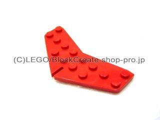 #3474 ウェッジプレート 4x8 テイル  【赤】 /Wing 4x8 Tail  :[Red]