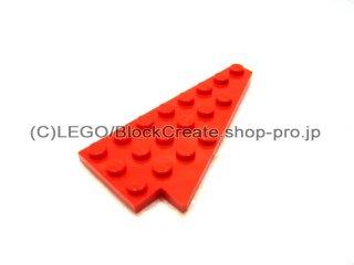 #3934 ウェッジプレート  4x8 ウイング 右  【赤】 /Wing 4x8 Right :[Red]