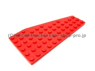 #30355 ウェッジプレート  6x12 左  【赤】 /Wing 6x12 Left :[Red]