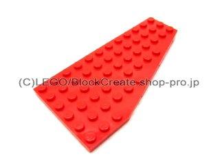 #30356 ウェッジプレート  6x12 右  【赤】 /Wing 6x12 Right :[Red]