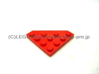 #30503 ウェッジプレート  4x4 コーナーカット  【赤】 /Wedge Plate 45° 4x4  :[Red]