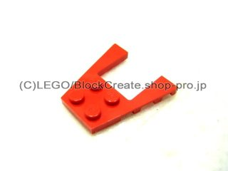 #43719 ウェッジプレート 4x4  【赤】 /Wing 4x4 with 2x2 Cutout :[Red]