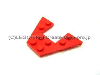 #47407 ウェッジプレート 4x6  【赤】 /Wing 4x6 with 2x2 Cutout  :[Red]