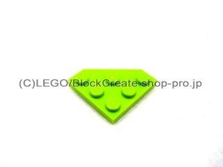 #2450 ウェッジプレート 3x3 コーナーカット  【黄緑】 /Plate 3x3 without Corner  :[Lime]