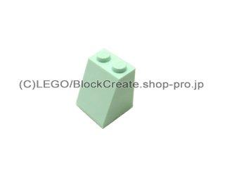 #3678 スロープ ブロック 65° 2x2x2 粗い  【ライトアクア】 /Slope Brick 65° 2x2x2 with Centre Tube :[Light Aqua]
