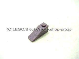 #4286 スロープ ブロック 33° 1x3  【サンドパープル】 /Slope Brick 33° 1x3  :[Sand Purple]