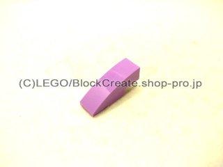 #50950 スロープ カーブ   3x1  【ミディアムラベンダー】 /Slope Curved  3x1  :[Md,Lavender]