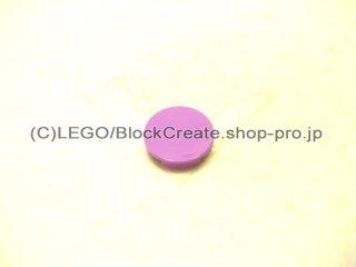 #4150 タイル 2x2 フラットラウンド  【ミディアムラベンダー】 /Round Tile 2x2 :[Md,Lavender]