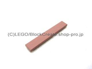 #6636 タイル 1x6 フラット  【サンドレッド】 /Tile 1x6 :[Sand Red]